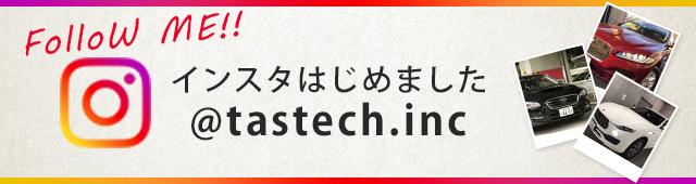 インスタ @tastech.inc