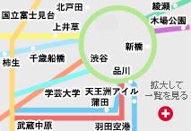 首都圏中心18店舗!!店舗紹介