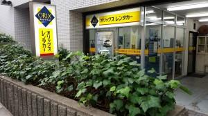 渋谷駅西口店