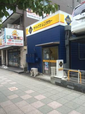 川崎駅西口店