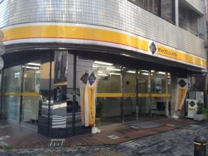 蒲田駅東口店