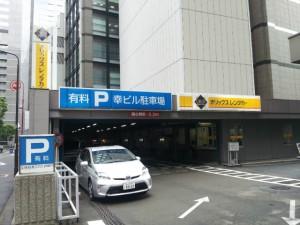 新橋内幸町店