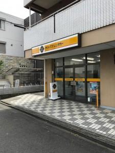 富士見台2