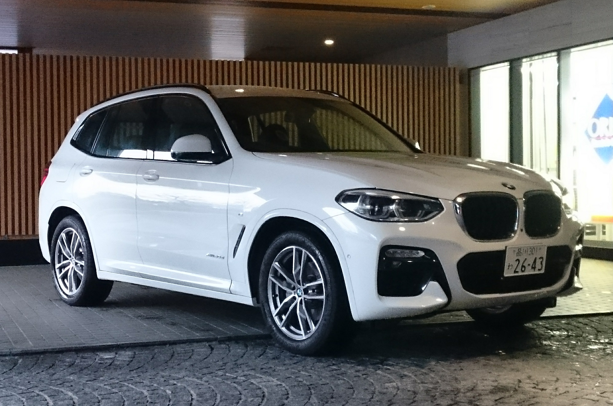 BMW X3 xDrive 20d M Sport 1